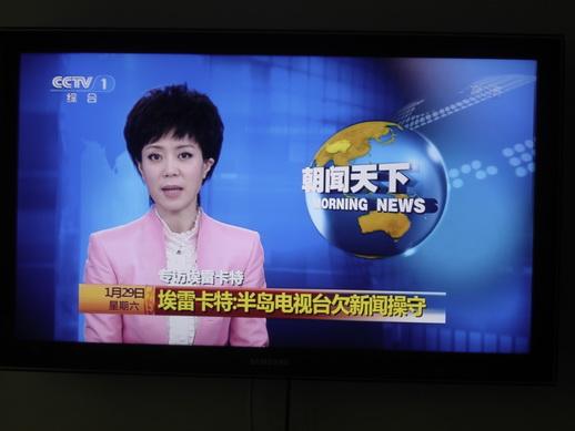 CCTV-1综合频道 2019年栏目广告刊例价格