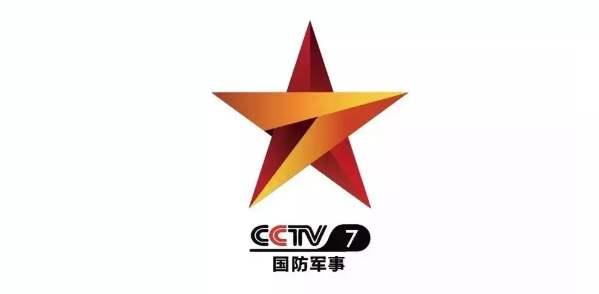 2021 年 CCTV-7 国防军事频道独家特别呈现