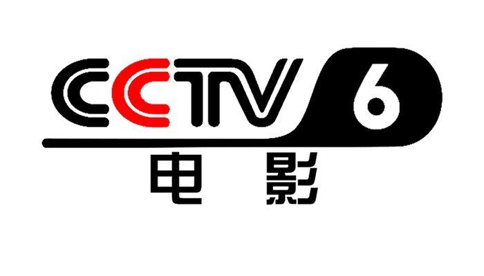2020年 CCTV-6电影频道《光影套》广告刊例价格表
